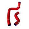 Samco Radiator Coolant Hose Kit 4pc: EVO X