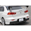 C West Rear Bumper PFRP - EVO X