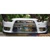 Rexpeed V-Style Carbon Front Splitter Cover - EVO X