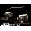 HKS SSQ Version 4 Blow Off Valve Kit - EVO X