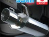 Tanabe EVO Medalion Touring Exhaust