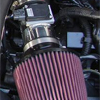 Ultimate Racing Air Intake System: EVO X